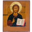 Icon of Orthodox Church - Foto Stock