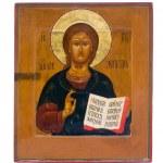 Icon of Orthodox Church — Stock Photo #8299720