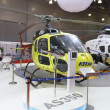 Stock Photo: International Exhibition of helicopters