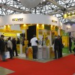 Stock Photo: International Exhibition MosBuild-2011