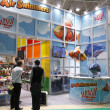 International exhibition TOY & GEME — Stock Photo