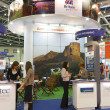International Exhibition of Travel &amp;amp; Tourism - Stock Photo