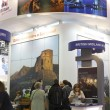 Stock Photo: International Exhibition of Travel & Tourism