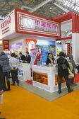 Exposição internacional de viagens & turismo — Fotografia Stock