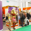 Stockfoto: International exhibition World Festival