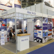 ストック写真: International Oil & Gas Exhibition