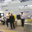 Stockfoto: International Oil & Gas Exhibition
