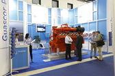 International Oil & Gas Exhibition — Stock Photo