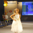 Children's Fashion Show 2012 — ストック写真