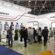 International  Oil & Gas Exhibition - Stockfoto