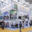 International Exhibition of Travel & Tourism - 图库照片