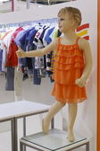 Fashionable children's clothing in 2012 — Stock Photo