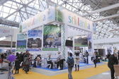 International Exhibition of Travel & Tourism — Stock Photo