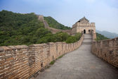 The Great Wall of China. — Stock Photo