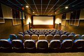 Interior of the cinema — Stock Photo