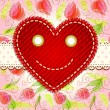 Royalty-Free Stock Vector Image: Cute smiling heart