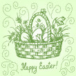 easter basket — Stock Vector