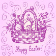 Royalty-Free Stock Vector Image: Easter basket