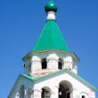 Orthodox white church - Stock Photo