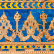 Wall ornaments. Gwalior Fort — Stock Photo