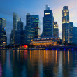 Singapore skyline in evening — Stock Photo