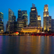 Stock Photo: Singapore skyline and river in evening