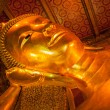 Reclining Buddha face - Stock Photo
