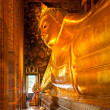 Reclining Buddha, Thailand — Stock Photo