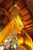 Reclining Buddha face — Stock Photo