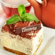 Chocolate tiramisu cake — Stock Photo