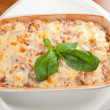 Lasagna with beef .Italian cuisine — Stock Photo