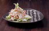 Japan salad with chicken and vegetables — Stock Photo