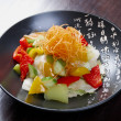 Japan salad — Stock Photo