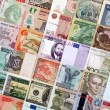 Stock Photo: Money from different countries