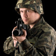 Stock Photo: Watchful soldier with m16