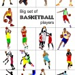 Big set of Basketball players. Vector illustration — Stock Vector