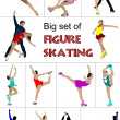 Big set of Figure skating colored silhouettes. Vector illustrati — Stock Vector
