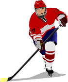 Ice hockey player. Colored Vector illustration for designers — Stock Vector