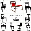 Big set of home chair silhouettes. Vector illustration — Stock Vector #9109505