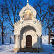 Chapel in  Saviour-Euthimiev monastery — Stock Photo