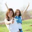 Foto Stock: Two happy women