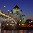 Christ the Savior Cathedral at Moscow in night - Stock Photo