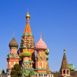 Intercession Cathedral at Moscow - Stock Photo