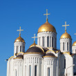 Domes of Assumption cathedral  at Vladimir - Stock Photo