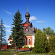 Church of St. Seraphim of Sarov - Stock Photo
