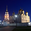 Assumption cathedral  at Vladimir in  night - Stockfoto