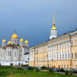 Assumption cathedral  at Vladimir - Foto de Stock