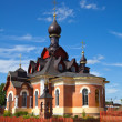 Stock Photo: Church of St. Seraphim of Sarov
