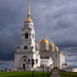 Stock Photo: Assumption cathedral at Vladimir in autumn