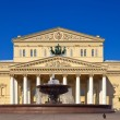 Grand Theatre in Moscow, Russia — Stock Photo #9008243